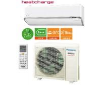 Panasonic KIT-VZ12-SKE HEATCHARGE INVERTER hűtő-fűtő hőszivattyús inverteres split klíma 3.5KW